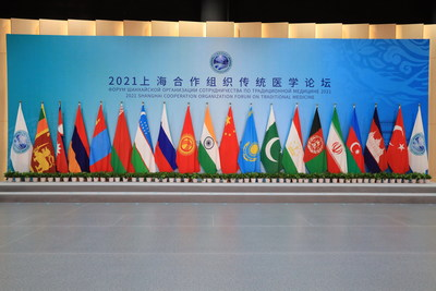 The SCO Traditional Medicine Forum was held and released Nanchang Initiative on SCO Traditional Medicine Cooperation