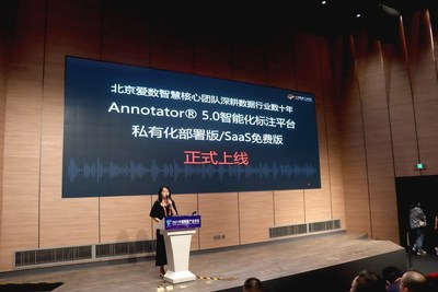 The 2021 China International Fair for Trade in Services, aiming at promoting deep industrial integration and booming development of service economy, was kick off in Beijing, September 2, 2021. In the China Intelligent Industry Forum, Dr. Qingqing ZHANG, CEO of Magic Data Tech, gave a presentation on the company's new product — Annotator® 5.0 Data Labeling Platform Privatization Deployment Version, which was launched on September 1, 2021.