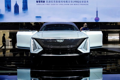 Photo Credit: Auto Shanghai show in Shanghai By ALY SONG / REUTERS - stock.adobe.com