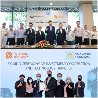 WEIFENG TECHNOLOGY with its strategic partners SEAS YOUNG and MUST GROUP
