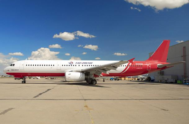 Sine Draco A321-200 SDF Prior to Conversion